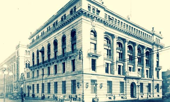 Historia-del-Banco-de-Mexico